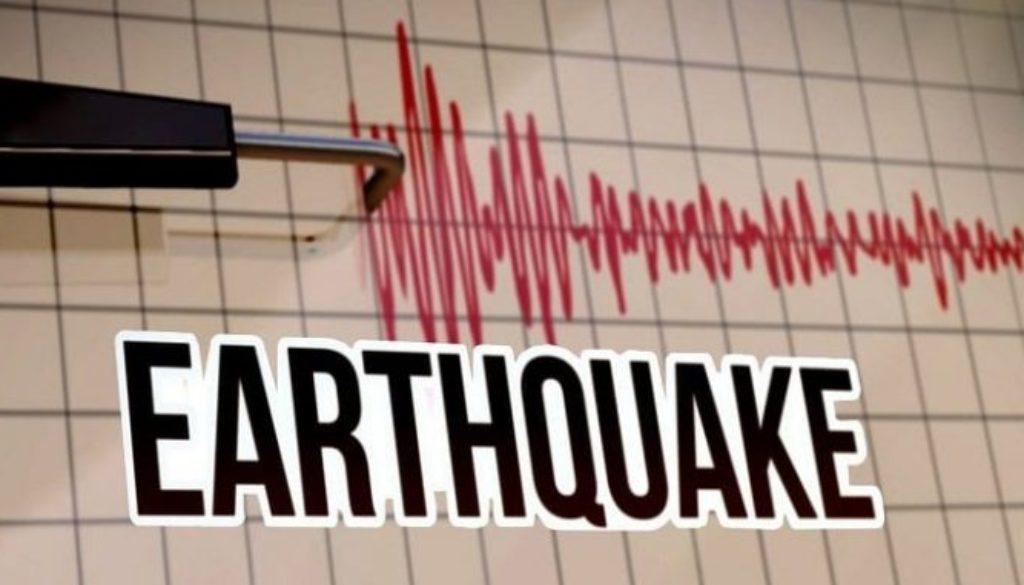EarthquakeMonitor-678x381.jpg