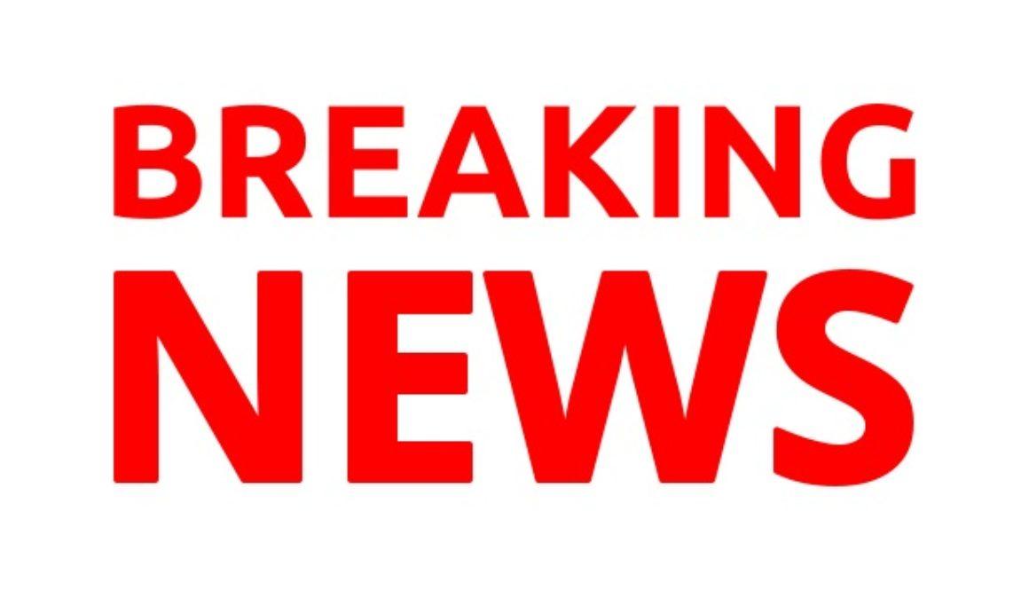 breaking-news-logo-facebook-share.jpg