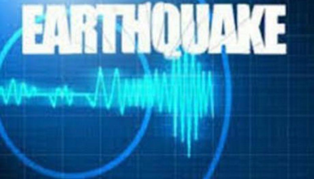 earthquakk-2.jpg
