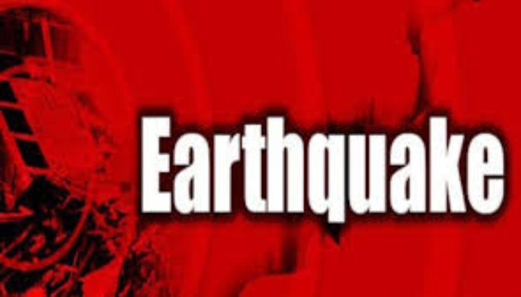 Trinidad-rattled-by-early-morning-quake.jpg