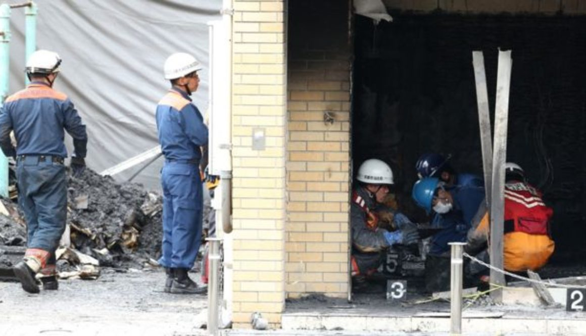 Police-name-suspect-after-studio-blaze-Kyoto-Animation-fire-in-Japan.jpg
