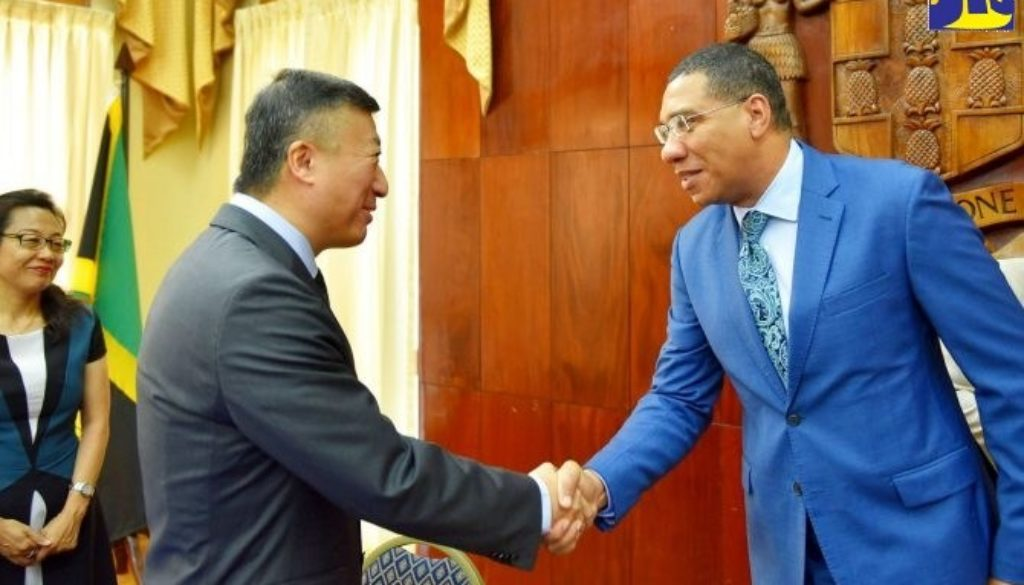 Jamaica-to-participate-in-China-International-Import-Expo.jpg
